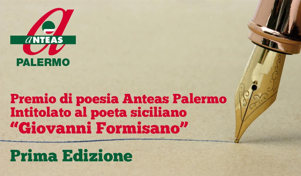 premio-poesia-banner