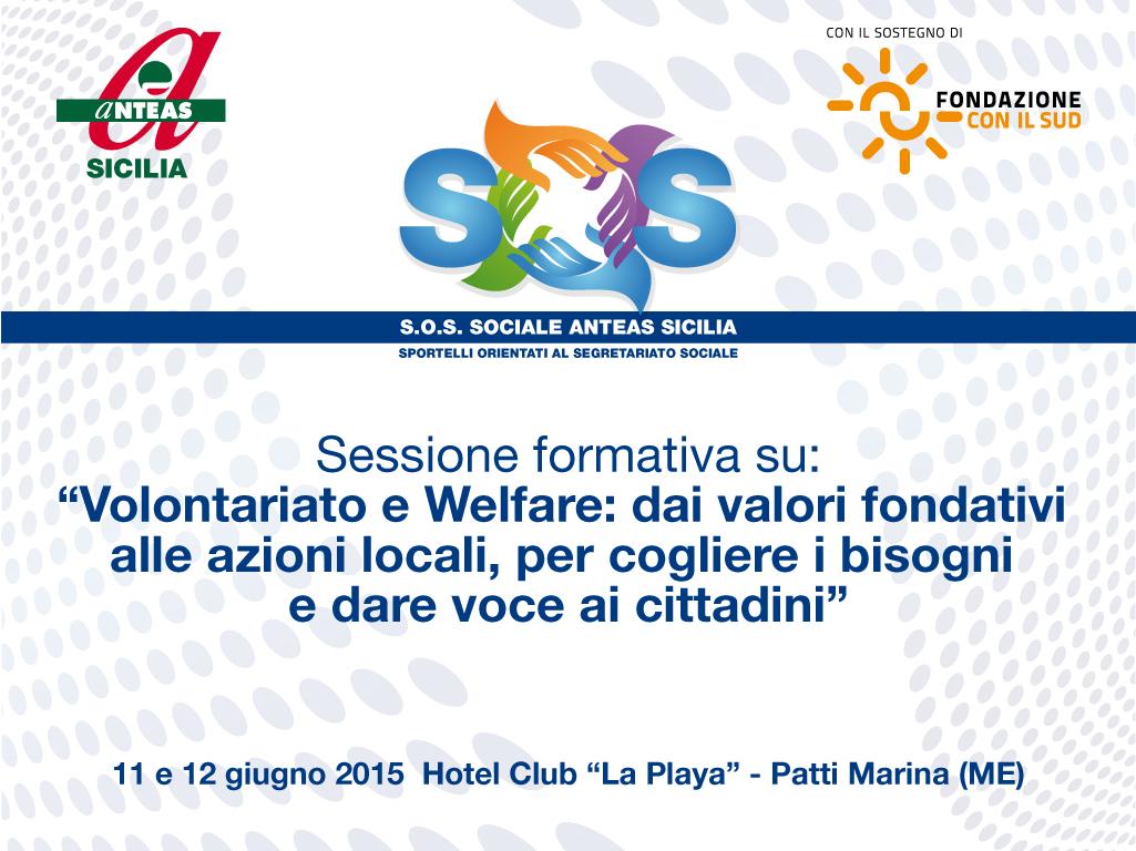 fondosala-sos-sociale-sessione-formativa-11-12-06-2015